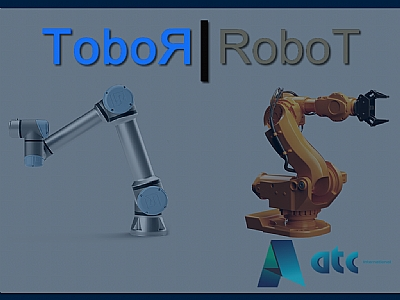 Robotic project in Turkey